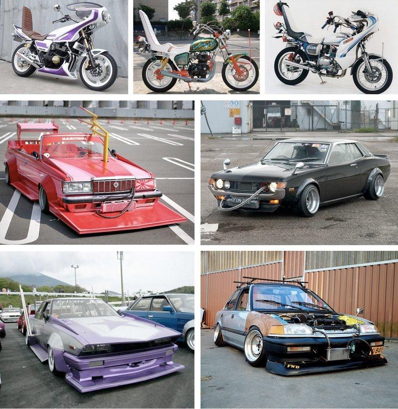 Якудза на колесах: Японская субкультура босодзоку