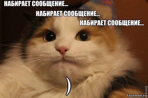 Мемы картинки - Мемы комиксы-Картинки мемы-Мемы лица-Тролл комиксы-Карт