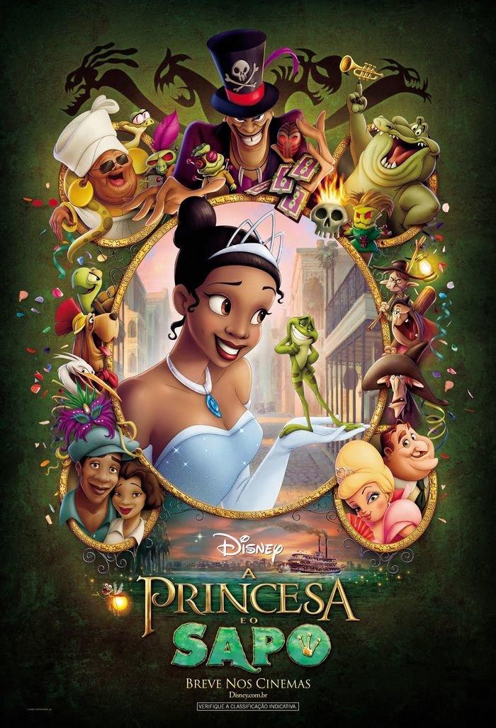Принцесс-лягушка