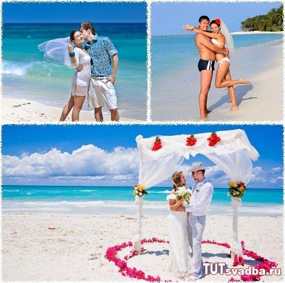Свадьба на пляже + Фото » Свадебный портал ТУТ СВАДЬБА