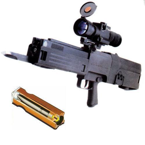 Винтовка G11 и безгильзовый боеприпас к ней