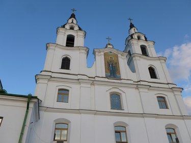 белоруссия собор святого духа