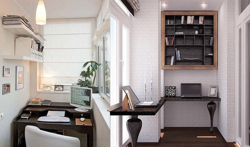 5 решений для организации домашнего офиса