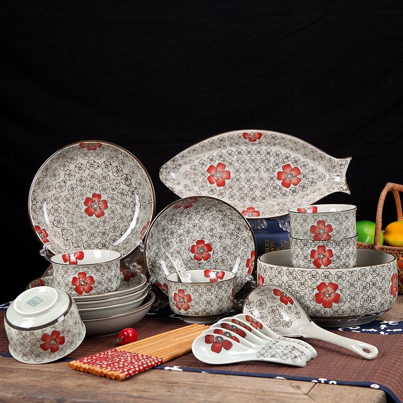 Японская керамическая посуда и ветер набор Jingdezhen керамическая подглазурная фарфоровые блюда блюда женился на бытовые подарки из категории Керамическая и фарфоровая посуда: цена, фото, отзывы, доставка – купить в интернет-магазине Купинатао