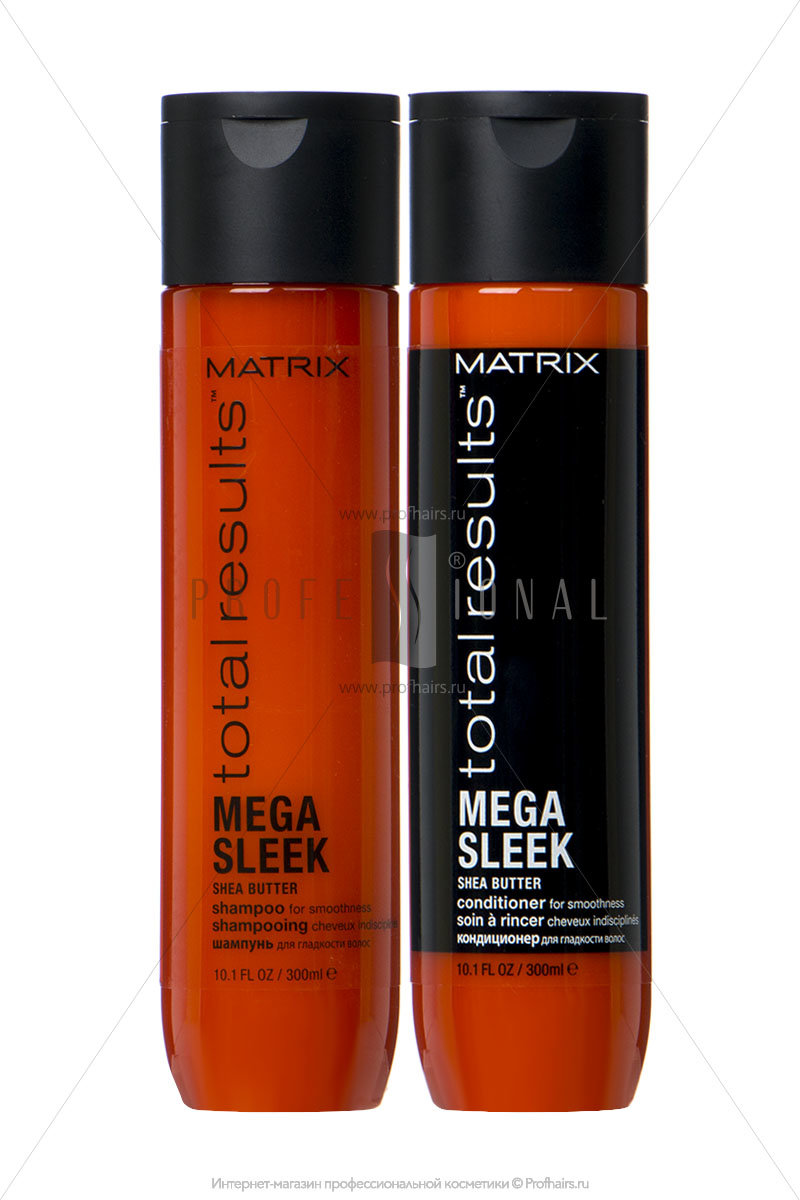Комплект Matrix Mega Sleek для гладкости волос (шампунь 300 мл. + кондиционер 300 мл.)