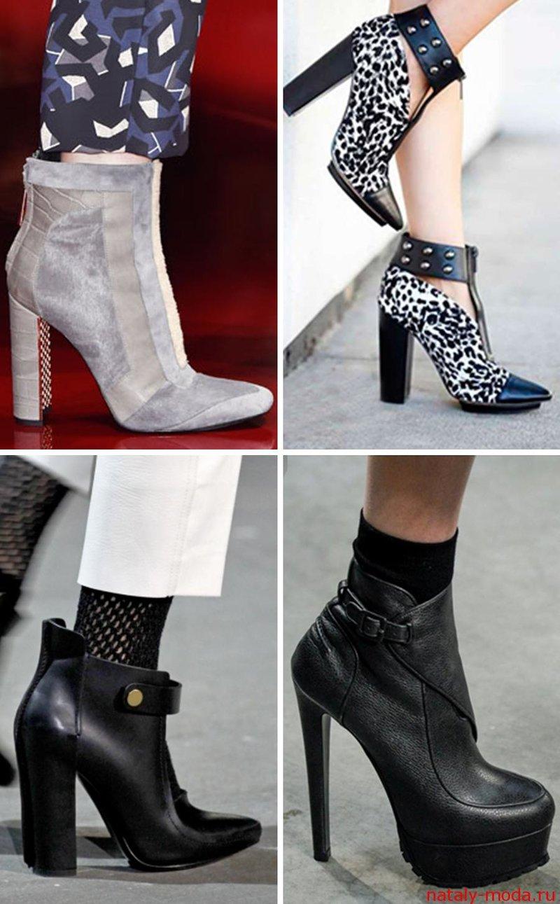Модные ботинки осень-зима 2015 2016