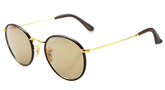 Солнцезащитные очки Ray Ban Авиаторы. Купите оригинал мужских и женских очков Ray Ban Aviator в салонах Оптик Сити в Москве.