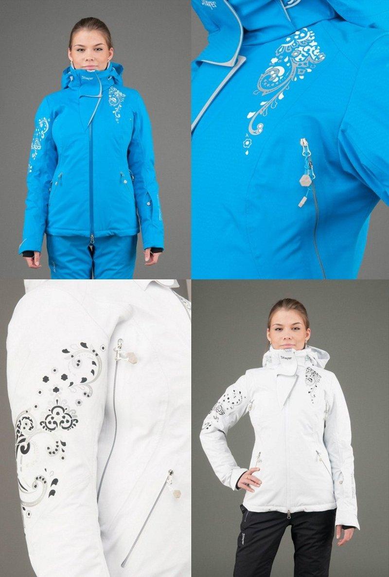 Женские горнолыжные костюмы сезона осень-зима 2014-2015 в интернет-магазине «Актив»