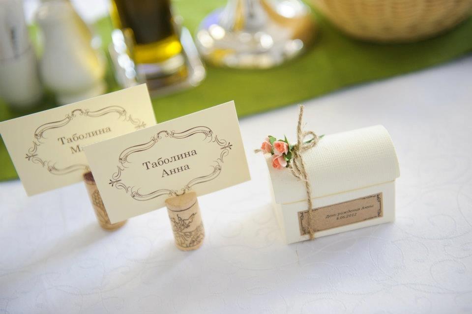 Открытки на столы на свадьбу