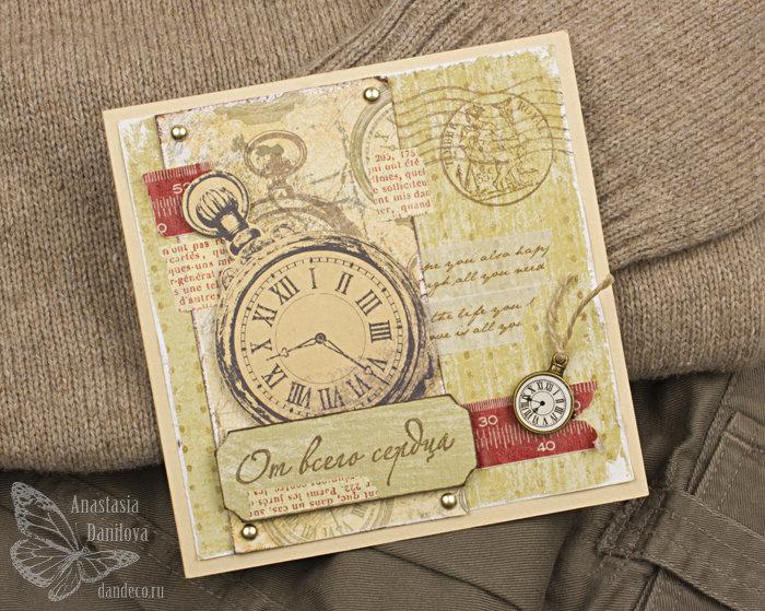Открытка, скрапбукинг открытка на день рождение парню