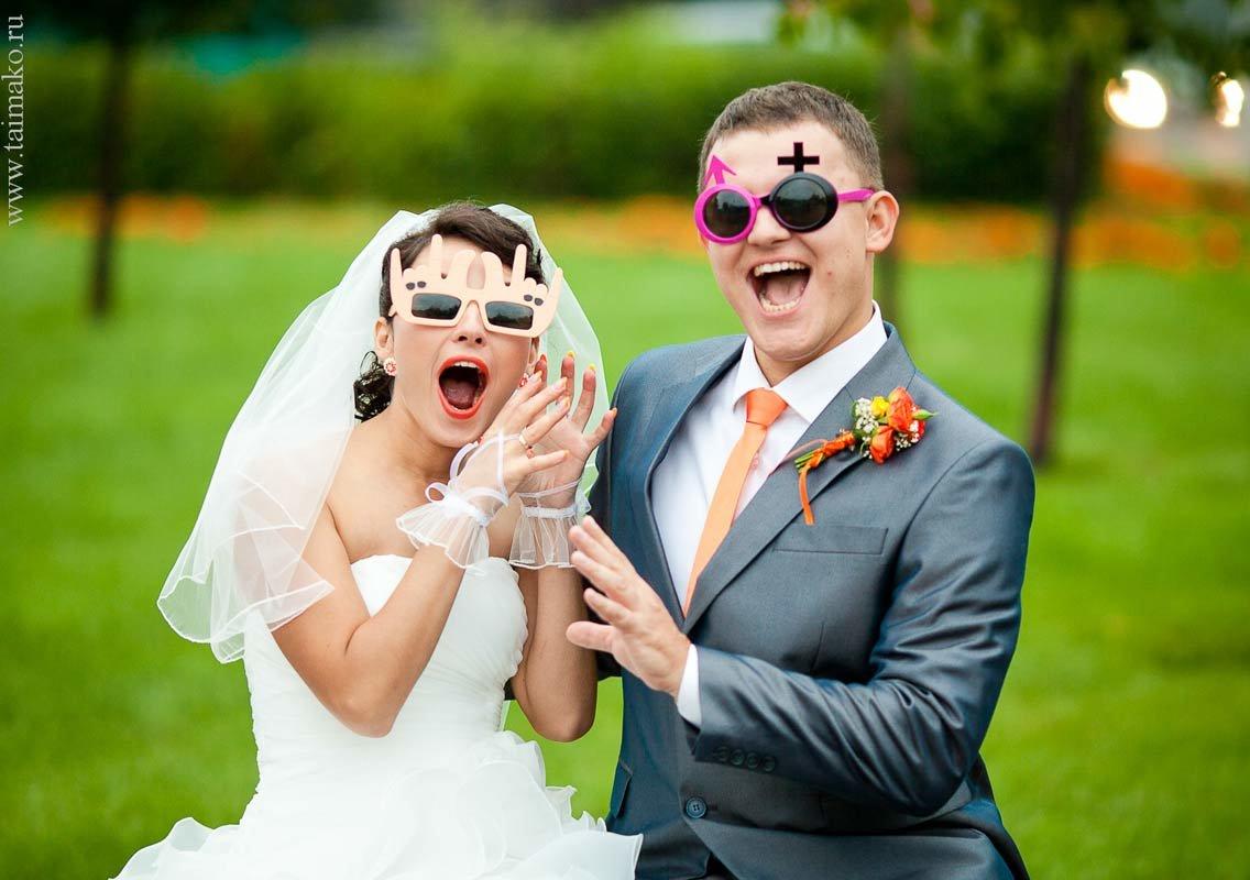 Картинка свадебная прикольная