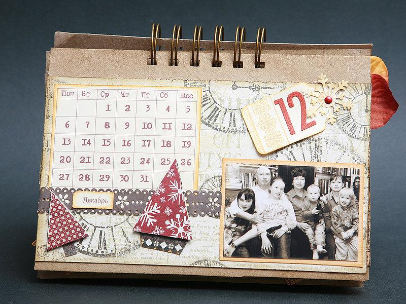 Марта раскраска, календари в виде открыток