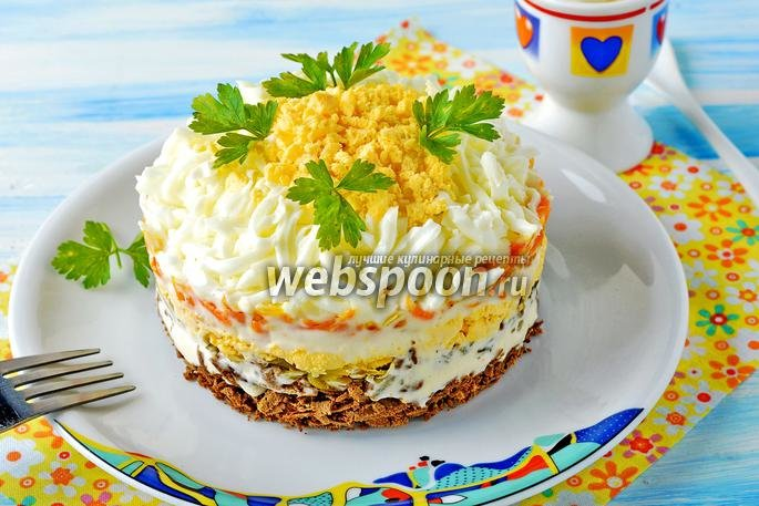Рецепт вкусного слоеного салата с фото