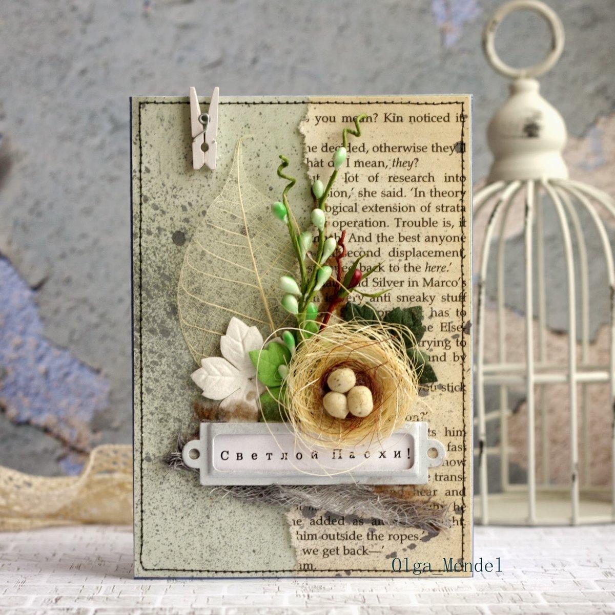 Надписью днем, открытки ручной работы к пасхе