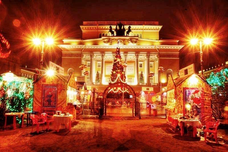 Праздничная ярмарка