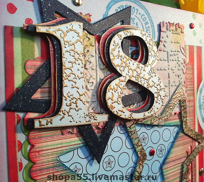 Креативное поздравление на 18 лет дочке
