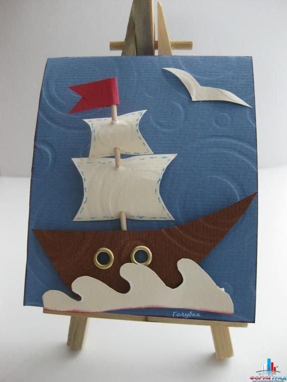 Молодой, открытка на 23 февраля в садик кораблик