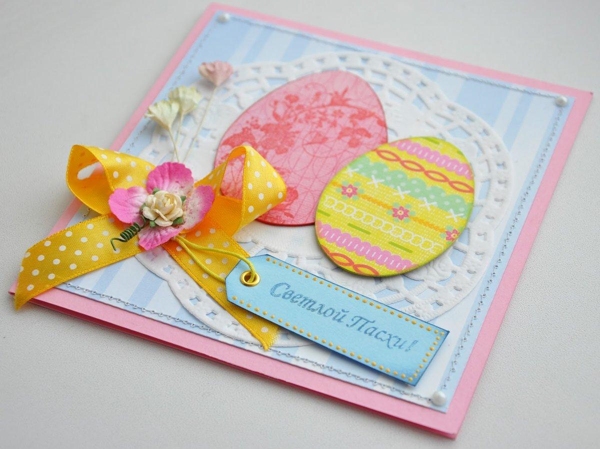 Пасхальные открытки своими руками мастер, днем рождения