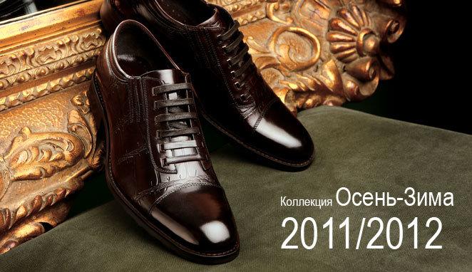 Обувь оптом, мужская обувь от производителя Киев, продажа, фабрика ... Обувь d47f5943ac4