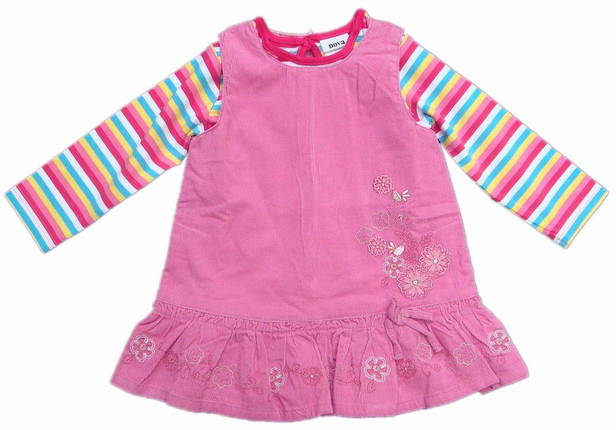 авито саратов детская одежда для девочек Грунин Андрей Александрович