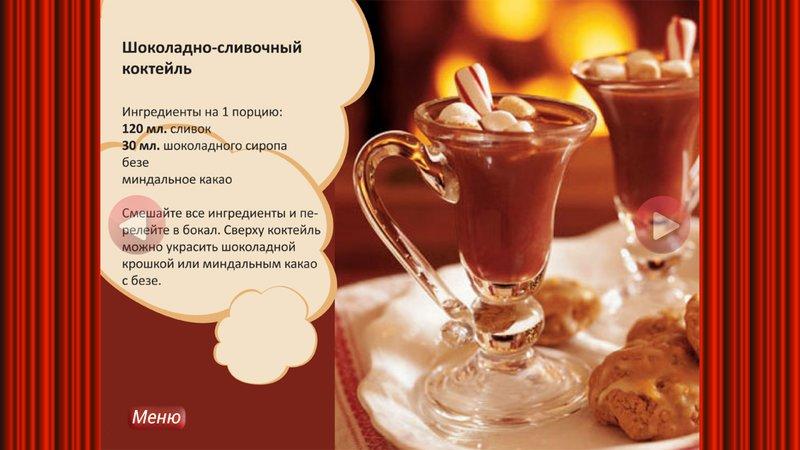 Вкусные кулинарные рецепты на каждый день и к празднику!