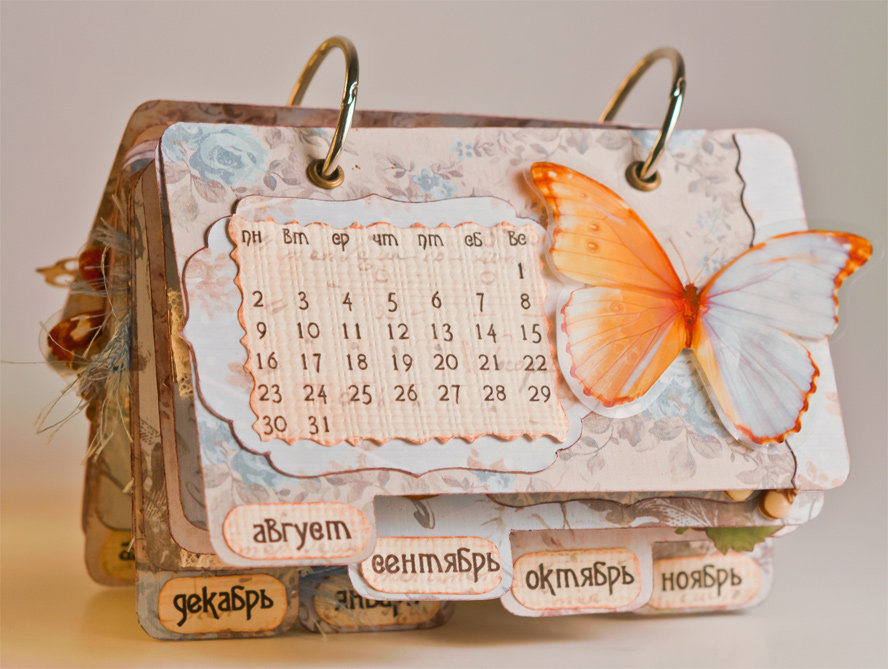 скрап картинки календарь еще делаю