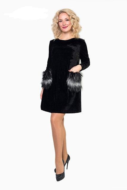 Платье с меховыми карманами