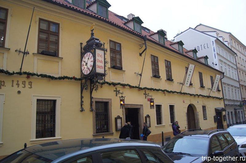 Поездка в новогоднюю Прагу всей семьей.