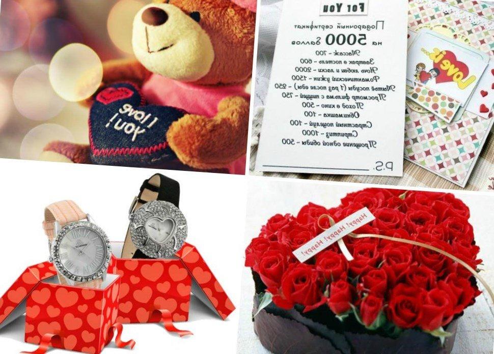 (Магазин-склад) оригинальный подарок девушке на 14 февраля купить дней