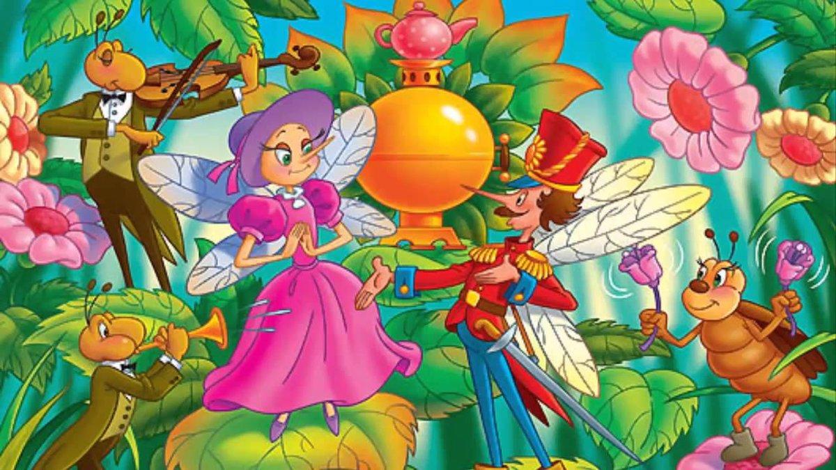 Картинки мухи-цокотухи для детей