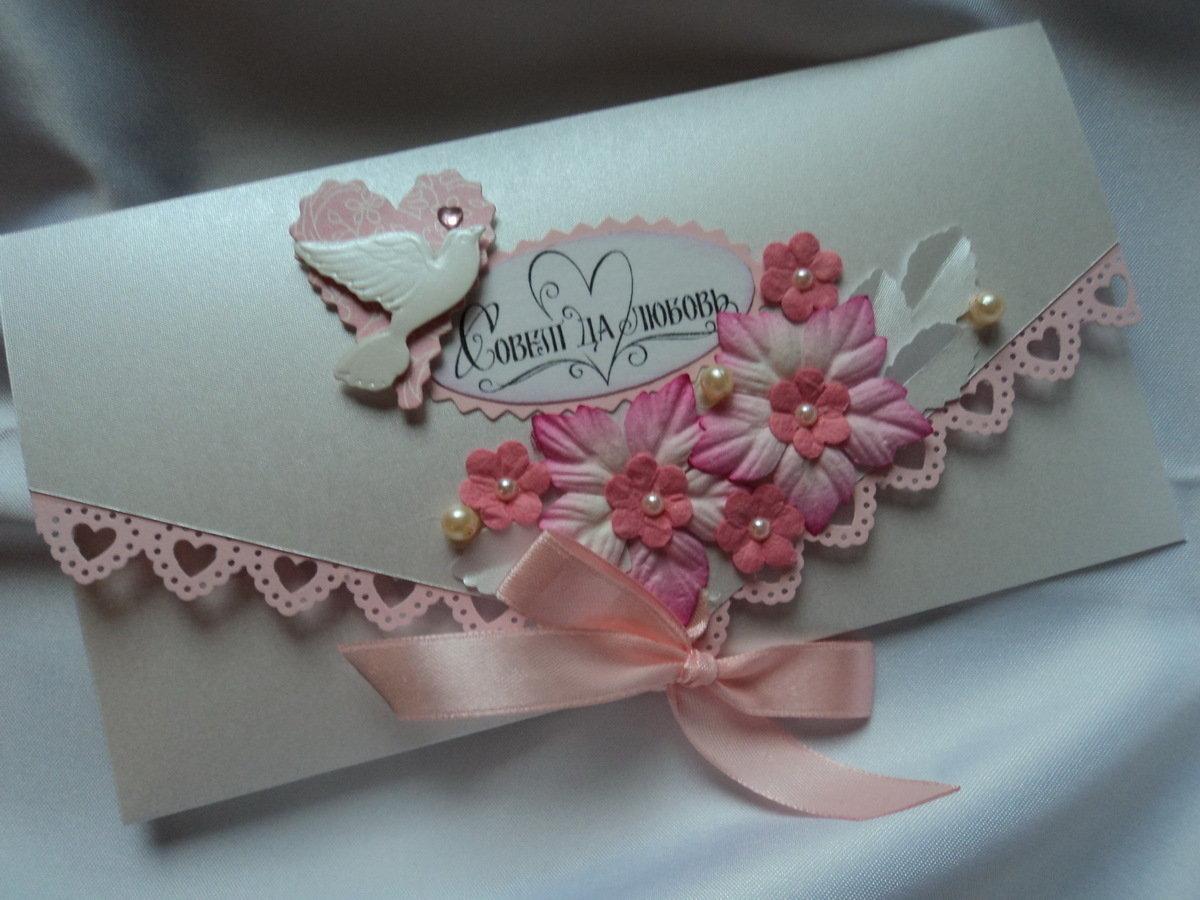 40-летием, как украсить открытку на свадьбу