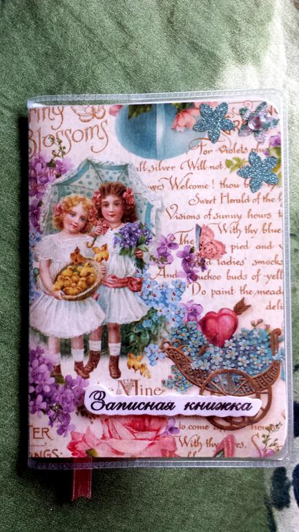 Полезная информация, общение, обсуждение в сообществе «Скрапбукинг (бумажный)» на сайте Babyblog.ru