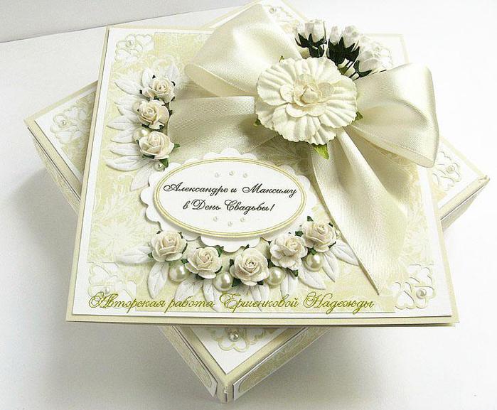 скрапбукинг свадебные открытки фото