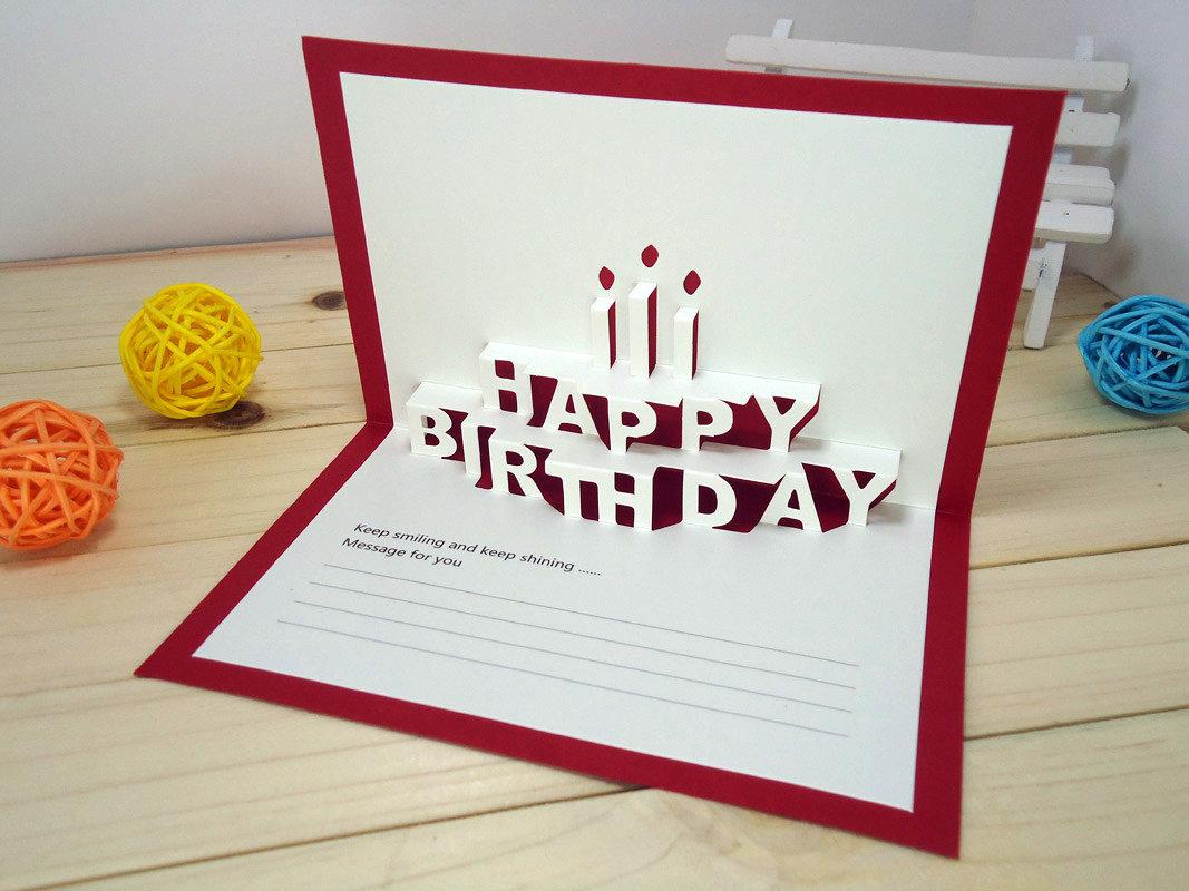 Открытка с днем рождения 3д