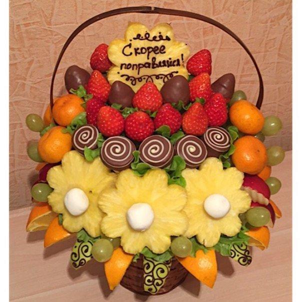 Открытка с днем рождения с фруктами, россия