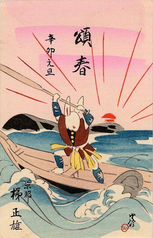 Японские поздравительные открытки с новым годом