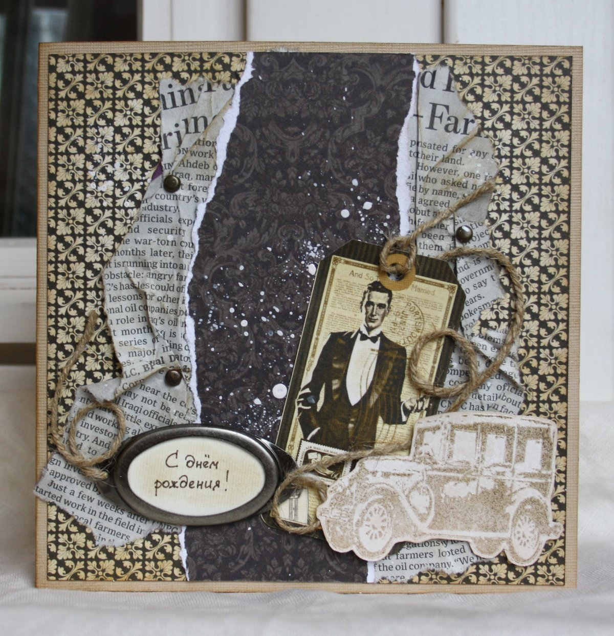 Скрап открытки к юбилею мужчины