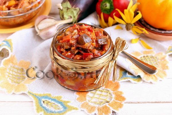 Икра из баклажан рецепт с пошаговым фото