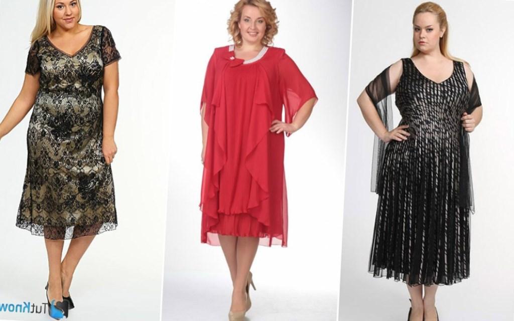 4a78544dd56 «модная одежда для полных женщин 2017 фото — платья