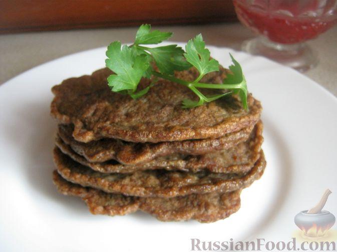 рецепт оладушки из печени