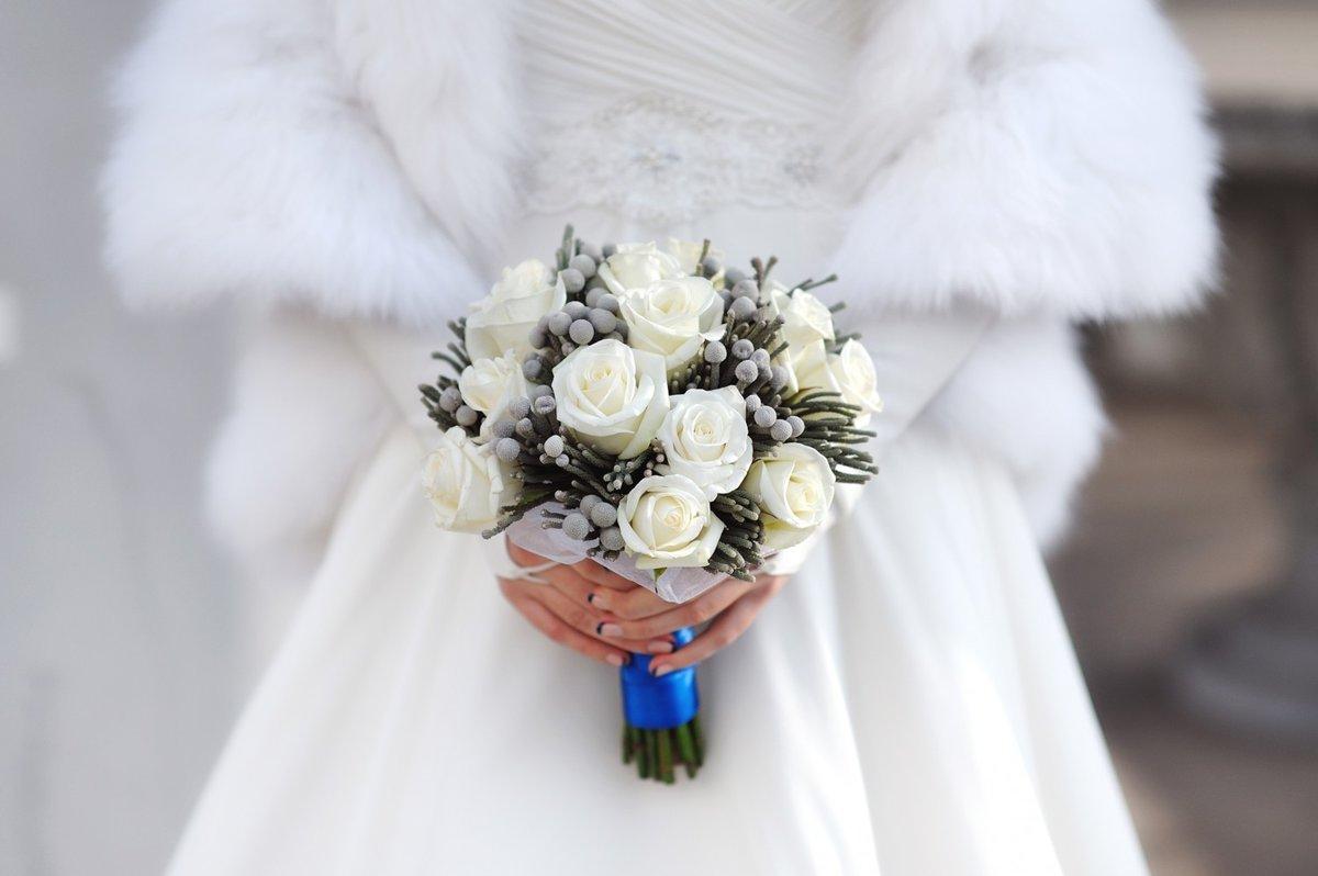 Цветы доставкой, свадебный букет мороз