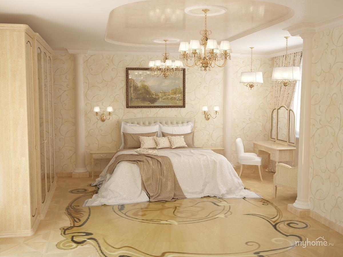 прогуляться любую спальни в золотых тонах фото любила быть