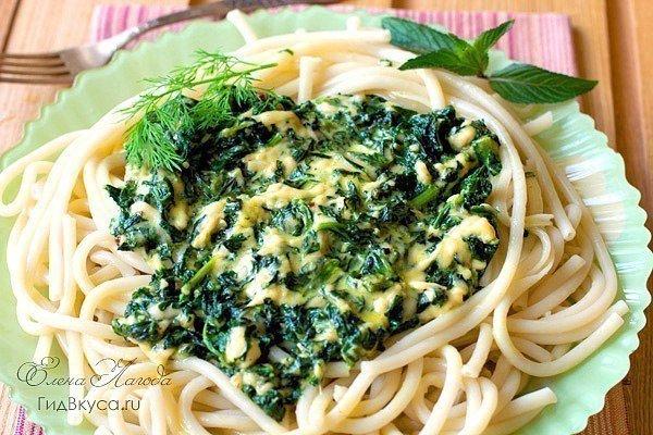 шпинат со спагетти со сливками рецепты-хв2