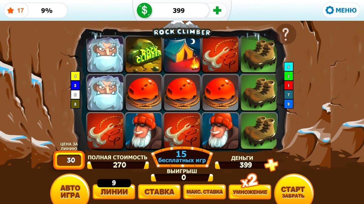 Азартные онлайн игры за деньги