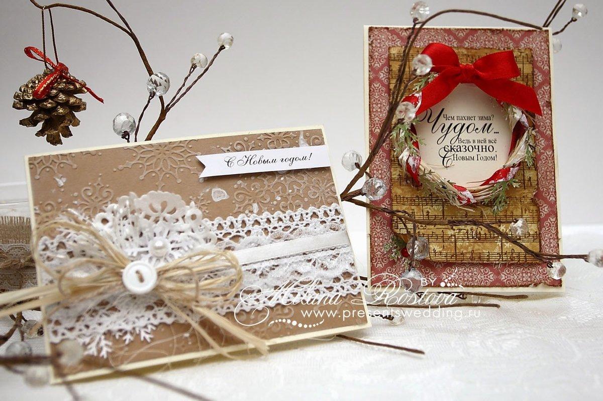 Скрапбукинг простые открытки на новый год