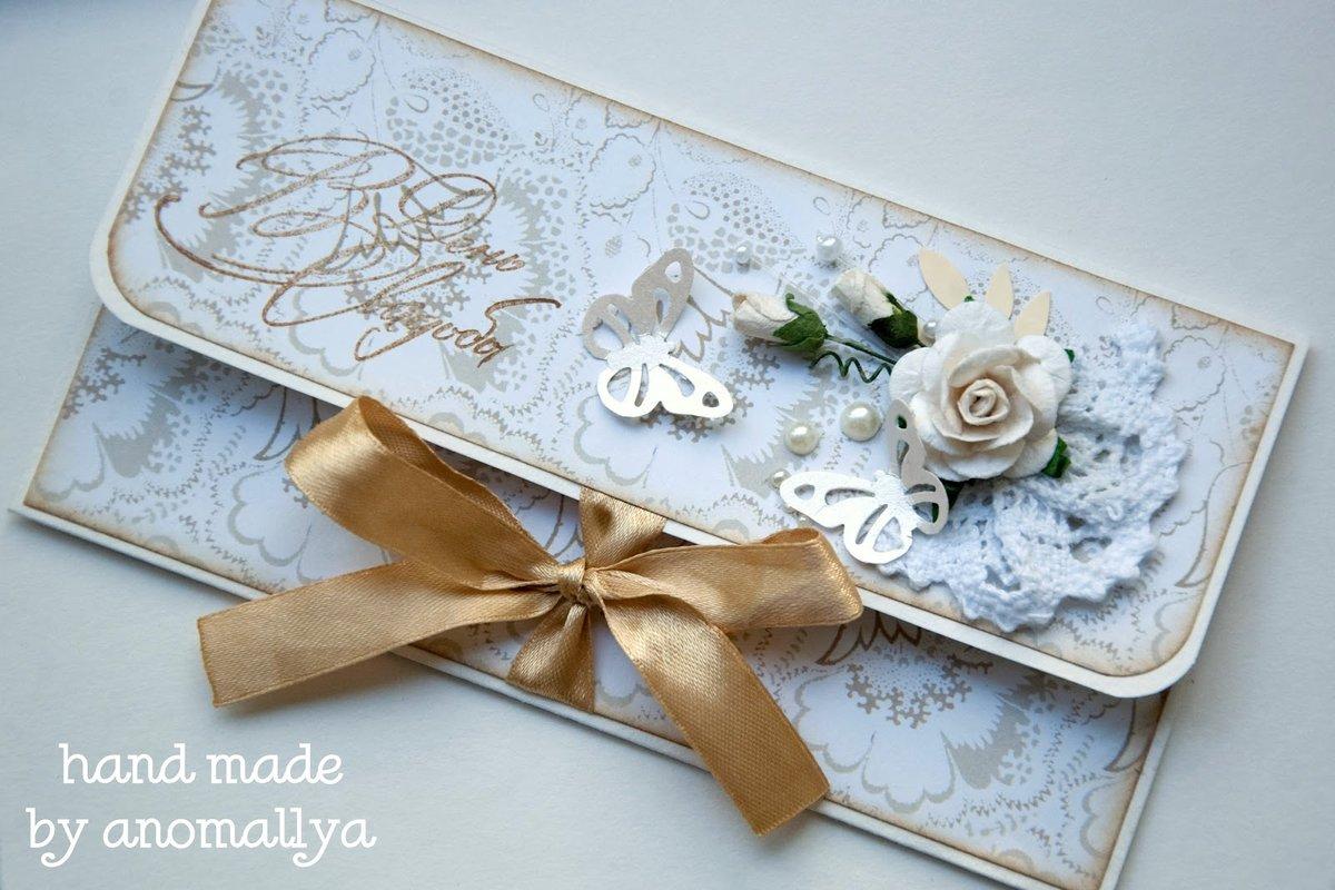 Картинки, скрапбукинг открытка конверт с днем свадьбы