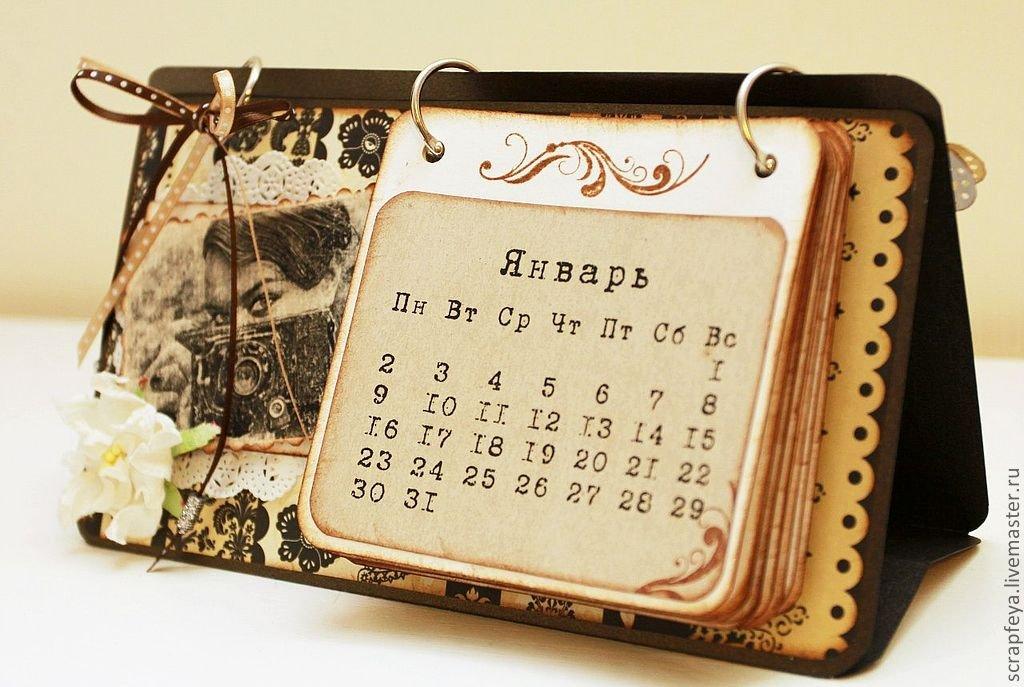 Открытка картинка, календарная открытка