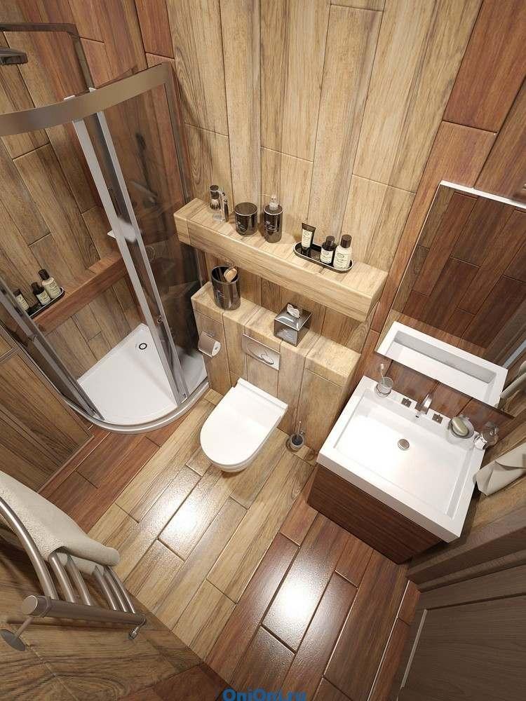 Посмотрите наши идеи дизайна для маленькой ванной комнаты и начните творить настоящие чудеса! Уют, комфорт и ошеломительный интерьер будет гарантирован!