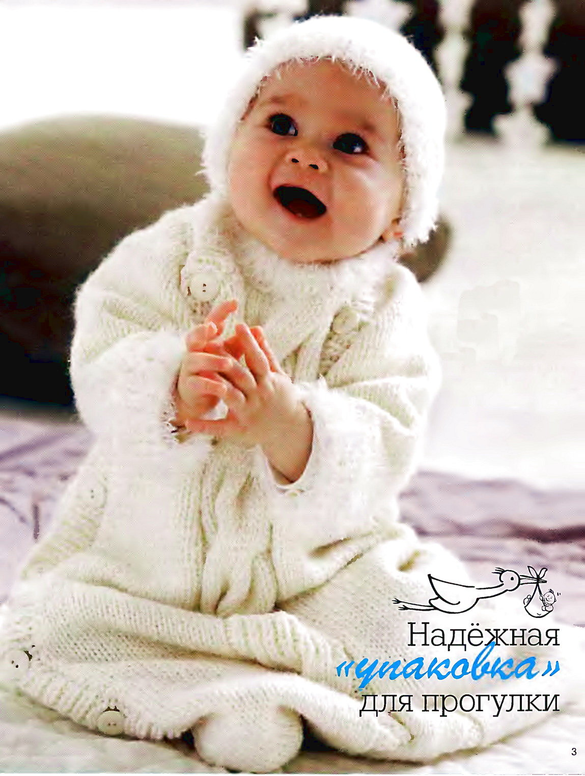 Вязание для новорожденных мальчиков фото