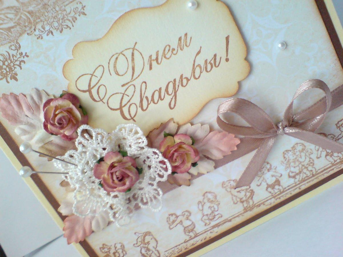 Большие поздравительные открытки на свадьбу